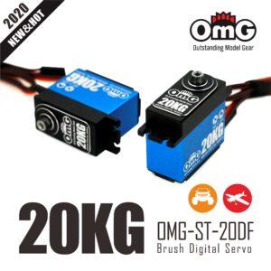 Servo OMG-ST-20 DF
